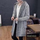 針織開衫男士毛衣外套薄款春秋韓版潮流中長線衣2020新款修身外穿「時尚彩虹屋」
