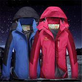 登山外套 戶外沖鋒衣男款春秋薄款外套單層防風防雨運動休閒登山服