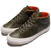 Converse 滑板鞋 One Star Mid Counter Climate 綠 白 皮革鞋面 特殊紋路 男鞋 運動鞋【PUMP306】 158836C