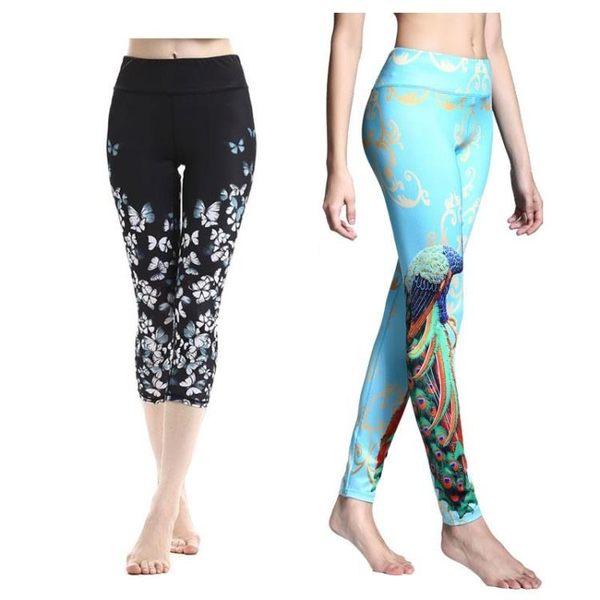 雙12購物節   瑜伽褲女印花健身速干緊身彈力褲春夏季大碼薄款七分褲高腰九分褲   mandyc衣間