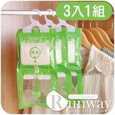 可掛式強力除濕袋衣櫃防潮除濕劑衣櫥掛式吸濕袋防黴乾燥劑除濕袋除濕掛袋