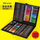 顏料術文具用品蠟筆水彩筆油畫棒彩鉛兒童繪畫筆HLW 交換禮物