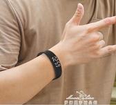 電子錶男女學生兒童手環運動ins震動鬧鐘運動多功能手錶時來運轉s『夢娜麗莎』