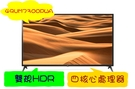 [東洋數位家電] LG UHD 4K物聯...