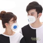 N95口罩防塵透氣防工業粉塵打磨勞保女pm2.5