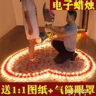 電子蠟燭燈生日錶白浪漫求愛蠟燭求婚布置創...