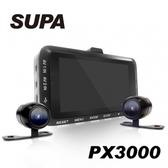 【速霸】PX3000 1080 HD高畫質超廣角 機車防水雙鏡行車記錄