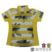 【OBIYUAN】女生衣服 棕梠樹 透氣短袖上衣 機能運動 POLO衫 共2色【SP848】