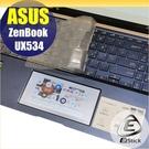 【Ezstick】ASUS UX534 ...