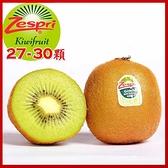 【南紡購物中心】【愛蜜果】紐西蘭Zespri綠奇異果27-30入原裝箱