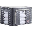 衣服收納箱布藝整理箱牛津布儲物箱大號衣物收納盒摺疊衣櫃打包袋 安妮塔小铺