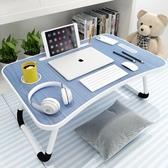 床上電腦桌大學生宿舍上鋪懶人可摺疊小桌子家用寢室簡約學習書桌 陽光好物