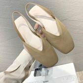 後空單鞋•方頭時尚包頭涼鞋女2019夏新款韓版復古文藝針織平底一字涼拖CC4213『美鞋公社』