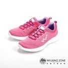 WALKING ZONE 天痕戶外瑜珈鞋系列 彈性直套運動鞋女鞋-粉(另有黑、灰)