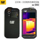 CAT S60 熱感應紅外線攝影三防軍規智慧手機4.7吋 (3G/32G) ◆送螢幕保貼+多功能隨行包