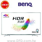 回函送好禮 (現貨) BenQ 65SY700 65吋 4K HDR 低藍光 護眼 液晶電視 送北區桌裝+HDMI線