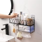 浴室收納架 一次性洗臉巾置物架衛生間洗漱台浴室牆上壁掛免打孔潔面巾收納盒【幸福小屋】