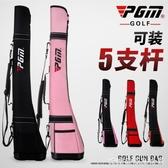 高爾夫用品包-超輕便!PGM 高爾夫球包 男女款 練習場打球槍包 可折疊小槍包 糖糖日繫