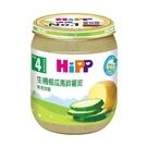 HiPP 喜寶 生機櫛瓜馬鈴薯泥125g[衛立兒生活館]