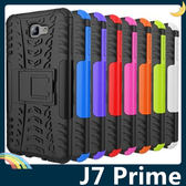 三星 Galaxy J7 Prime 輪胎紋矽膠套 軟殼 全包帶支架 二合一組合款 保護套 手機套 手機殼