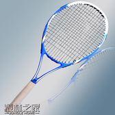網球拍初學男女碳素全單人雙人套裝2支【叢林之家】