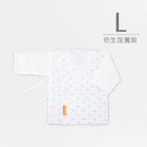 【媽咪小站】棉柔紗布肚衣 (L / 加大加寬).1入裝