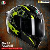 [安信騎士] 義大利 AGV K-1 FLAVUM46 亞版 全罩 安全帽 ROSSI 羅西 K3 涼感頭套