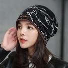 坐月子帽春季產後孕婦帽子春季時尚保暖產婦頭巾夏季薄款用品