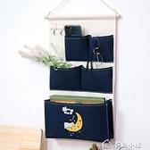 掛袋宿舍神器上鋪床頭手機懸掛牆上收納袋掛袋牆掛式寢室置物布袋 多色小屋