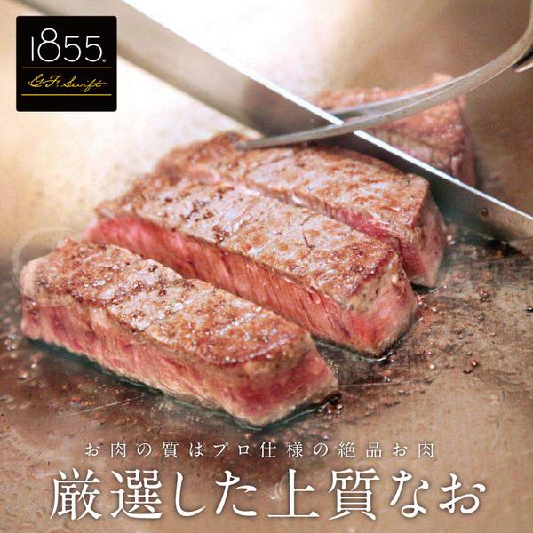 【免運直送】美國1855黑安格斯濕式熟成老饕牛排~精緻薄切4片組(200公克/1片)