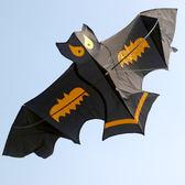 風箏前撐桿蝙蝠風箏濰坊成人兒童大型立體微風好飛新款鍍金cy潮流站