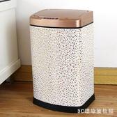 高檔不銹鋼感應式智能垃圾桶充電自動開家用有蓋歐式廚房客廳9LPH3758【3C環球數位館】