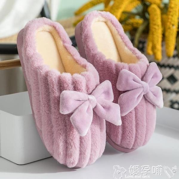 毛毛鞋 包頭棉拖鞋女士厚底可愛2021新室內毛毛拖鞋女冬季家用外穿秋冬天 嬡孕哺
