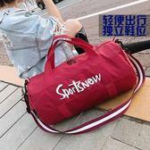 旅行包女手提包正韓小短途輕便潮健身包簡約大容量出差旅遊行李袋~八五折 直出~
