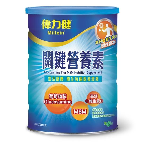 偉力健關鍵營養素750g