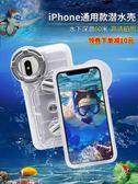 游泳手機防水袋潛水套觸屏iphone蘋果xs水下拍照vivo通用殼防水殼  俏女孩