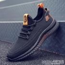 2020年新款男鞋運動休閒潮鞋百搭秋季青少年平板鞋潮流老北京布鞋『新百數位屋』
