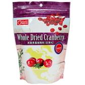 康健生機-美麗果蔓越莓乾200g/袋(全顆粒)(買一送一)