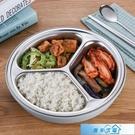 304不銹鋼保溫分格飯盒成人大號便當盒學生餐盒圓形分隔密封餐盤 漫步雲端