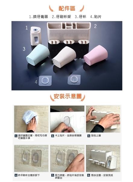 免打孔牙刷收納架 含自動擠牙膏器-三人款