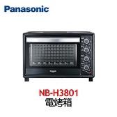 (感恩回饋多重送)【Panasonic 國際牌】38L烘烤旋轉式發酵烘烤電烤箱 NB-H3801 ※買就送矽膠隔熱組