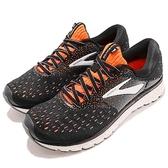 Brooks  布魯克斯  男慢跑鞋  GLYCERIN 16 (黑橘) 避震緩衝款跑鞋 1102892E069【 胖媛的店 】