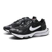 NIKE 休閒鞋 AIR ZOOM DIVISION 平民版SACAI 黑白 氣墊 運動 女 (布魯克林) CK2950-002