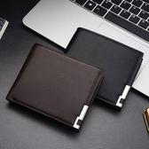 高檔橫款簡約薄男皮夾學生韓版爆款青年錢包 LQ5216『黑色妹妹』