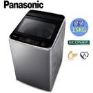 Panasonic 國際牌 15公斤變頻洗衣機 NA-V150GT-L (銀) 送好禮還享免運+安裝享安心保固