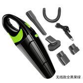 汽車用品 潤東無線車載吸塵器 USB充電線 車家兩用吸塵器R-6054 台北日光
