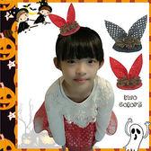 髮飾 萬聖節 兔 耳朵 髮飾 兒童 表演服 配件