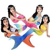 兒童美人魚游泳衣女童公主衣服美人魚尾巴美人魚衣服女孩游泳衣 伊衫風尚