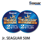 漁拓釣具 SEAGUAR Jr. SEAGUAR 50M [碳纖線]