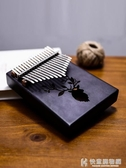 拇指琴卡林巴琴17音初學者手指鋼琴kalimba手指琴卡靈巴琴樂器  快意購物網